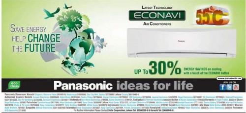 econavi-panasonic