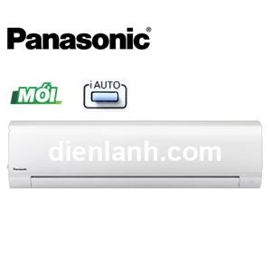 May-lanh-Panasonic-va-LG-may-lanh-hieu-nao-tot-2